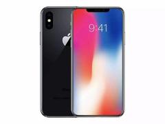 iPhone X发货日期提前到1~3天 春节或推古铜色特别版