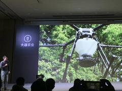 现场演示全新功能  大疆MG-1P系列植保无人机图赏