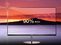 全面屏大视界 傲世Z6000全面屏一体电脑娱悦无限