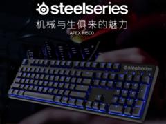 圣诞电竞好礼!高品质机械键盘推荐