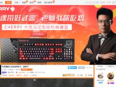 大司马的新武器 CHERRY G80-3494定制机械键盘上市