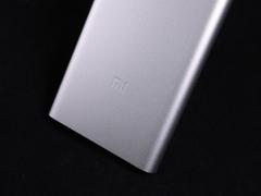 双USB口输出/双向快充 新小米移动电源2图赏