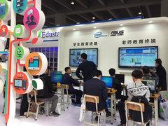 2017中国教育装备展示会 华硕商用为教育注入新力量