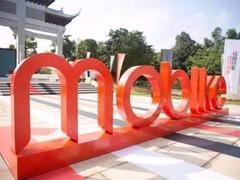 北上广终于有救!摩拜上线共享汽车,网友质疑声不断