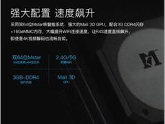 """酷乐视R4智能微投 """"攻城略地""""全高清1080P全民普及"""