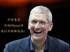 老旧iPhone低价换电池?这两种情况苹果不给换,中枪的别忙活了!
