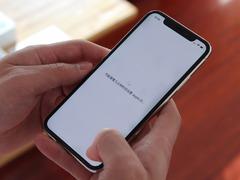 苹果申请iPhone X外观专利 未来想抄袭都没机会了