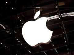 苹果2月1日发布第一财季财报 iPhone X销量将首度揭晓