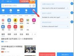 2018新规境外提现仅十万 海淘省钱用搜狗手机浏览器