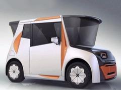 宝马前设计师推出阿尔法版电动车:八字形轮廓设计