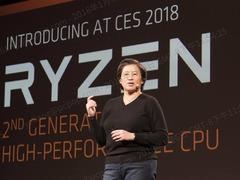 轻薄笔记本不再一家独大  AMD Ryzen 移动版处理器全面亮相
