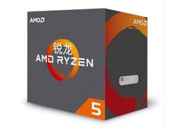 不受安全漏洞影响 AMD锐龙5 1600X京东睿智之选