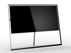 AI技术加持 三星发布85英寸8K电视Q9S