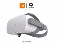 CES2018:小米联合Oculus发布全新VR一体机