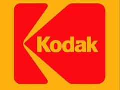 """柯达宣布推出""""柯达币"""" 一种以摄影为中心的加密货币"""