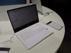 LG在CES发布新款LG gram轻薄笔记本更坚固的材质 更强大的性能