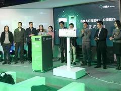 改变电动车充电方式 小绿人发布智能充电桩/充电柜