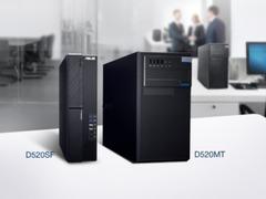 高品质更耐用 华硕弘道系列D520MT企业必备
