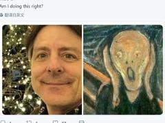 网友分享趣图图赏 谷歌新APP帮用户自拍寻找相似名画