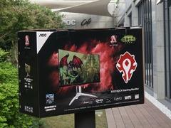 AOC魔兽限量定制款显示器开箱与周边礼品展示