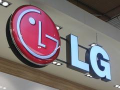 不破不立 破而后立 LG将会抛弃G7从新设计新旗舰