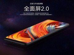 小米开启手机品牌日:MIX2立减300,2999起