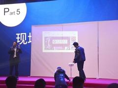搭载4D自动梯形校正技术  神画智能影院F1/F1 Pro发布