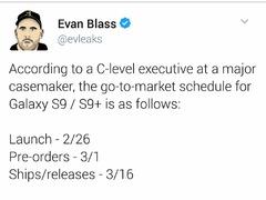 Evleaks爆料三星S9/S9+发售信息:2月26发布3月16发货