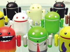 最强安卓恶意软件被发现:可轻松监控你的手机