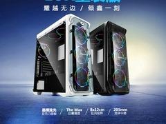 """岂止""""透亮"""" 鑫谷LUX重装版电竞机箱火爆热售"""