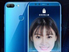 重磅!官方证实:荣耀9青春版将支持人脸解锁功能
