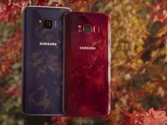 4999元!枫叶红版三星S8将于1月26号国内首销