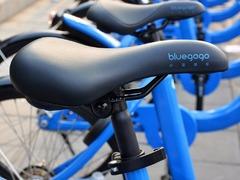 小蓝单车发布使用公告:押金可转无门槛现金抵扣券