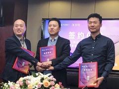 京东、科大讯飞联手兴业银行  推出首款智能金融叮咚音箱