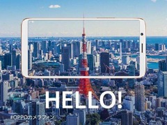 OPPO进军日本:成立全球第六大研究所,苹果慌不慌?