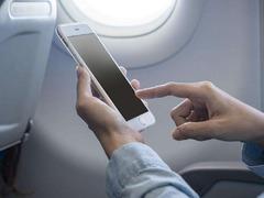 IT壹周刊:淘宝收83岁老人简历/飞机上终于能玩手机了