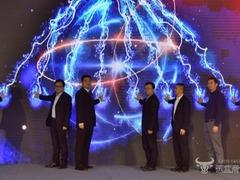中国主流科技媒体联盟成立 8大媒体集体显示强大力量