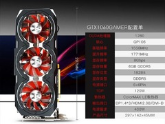 吃鸡正好 影驰 GeForce GTX 1060 GAMER 6G售2599元