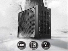 精细做工 鑫谷昆仑KL-1080旗舰电源售1299元