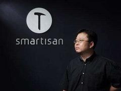 """罗永浩曝锤子科技将要改名 网友挖出新名称或叫""""野望"""""""