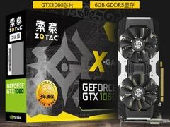 自带灯效 索泰 GTX 1060 X-Gaming OC 显卡天猫热卖