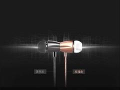 锌合金音腔 雷柏VM120入耳式游戏耳机详情