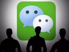 网友看戏!微信被指抄袭小米米聊,腾讯公关霸气回应