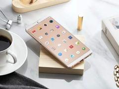 最低价骁龙660手机! 坚果Pro 2京东大促:仅1599元