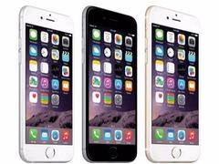 8000名用户请愿苹果开放iOS降级通道,网友:不可能
