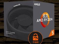 年初降价大回馈 AMD 锐龙 5 1400 京东置顶热销