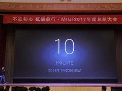 新功能你说了算?MIUI10正式官宣:米粉最想要的是它