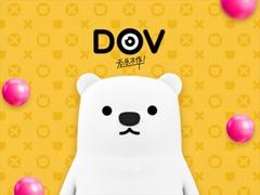 腾讯推视频社交软件DOV 短视频或成为新一代社交方式