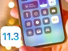 苹果正式宣布iOS 11.3:电池功耗可查+手动关闭降频+四款动画表情