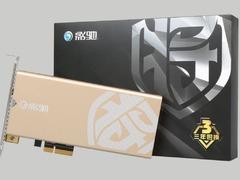 影驰铁甲战将PCIe AIC 240 SSD评测 入门级新体验